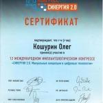 d_kop_40v
