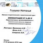gnv_ser-22v