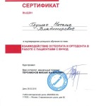 gnv_ser-40v