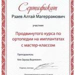 ram_05v