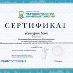 d_kop_31g